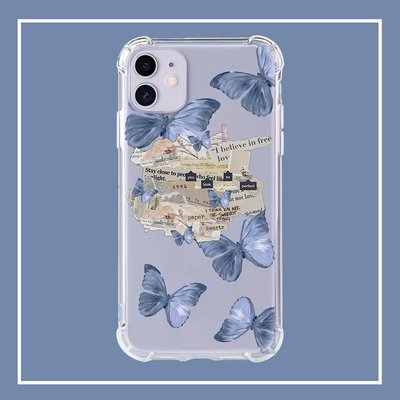 來電裝備 適用華為nova8pro手機殼六3i七4e透明軟殼5z八5t/6se/NOVA7蝴蝶
