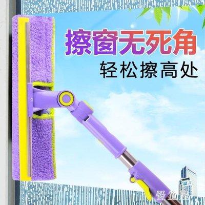 擦玻璃器雙面擦窗神器高樓清潔器家用搽洗窗戶刷伸縮玻璃刮 QG7296