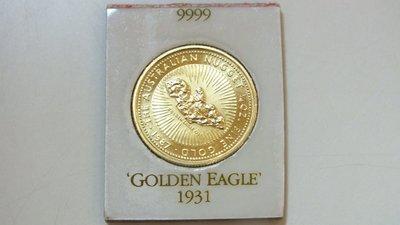 【台北城郵幣社】1987年 澳洲鴻運(Nugget)金幣 9999金 1/4OZ 1枚 原封包裝 如圖