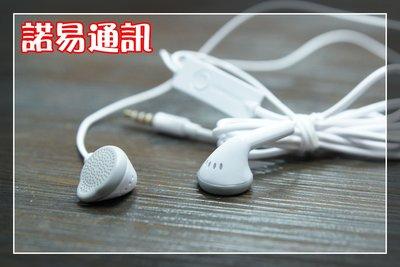 Samsung原廠線控耳機 Note4/ J7/ S4/ S5/ Note3/ J5/ J2/ A50/ A70/ A8+/ J4☆機飛狗跳 台北市