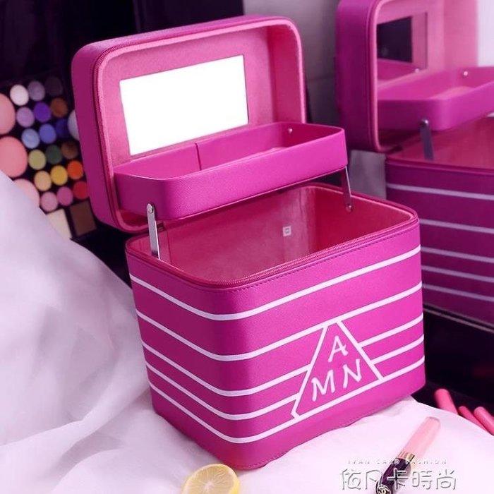 化妝包女大容量多功能簡約便攜小號韓國多層化妝箱收納盒品手提 《限時免運》