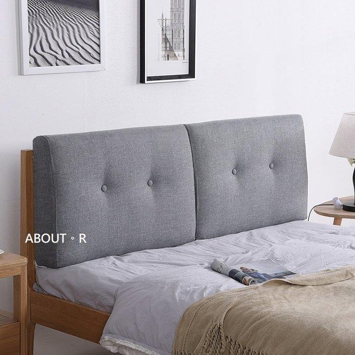 ABOUT。R 北歐床頭片軟包床頭墊亞麻布藝床頭片靠墊 灰色床頭片 可依尺寸訂製多色可選