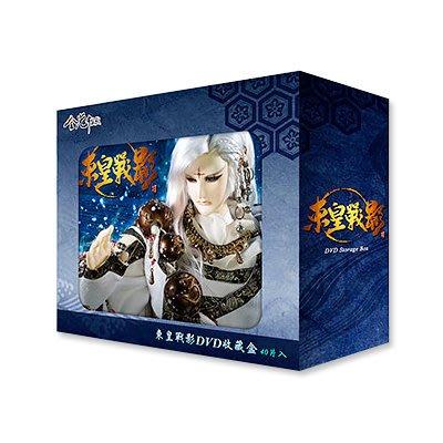 金光布袋戲《東皇戰影》DVD 收藏盒 俏如來