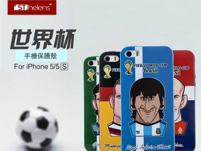 蝦靡龍美【SA361】巴西世界杯足球賽...
