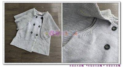 日安公主衣舖CL990~ 單 灰色粗毛線雙排扣連披肩的背心 斗篷外套