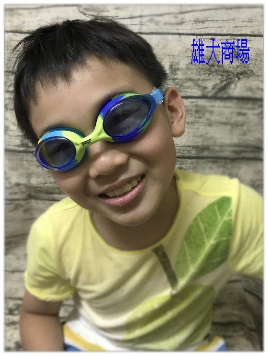 ✯✯   雄大商場   ✯✯  [二手]  ZOGGS 幼童泳鏡(0~6歲)  百貨公司專櫃購入  原價$280元