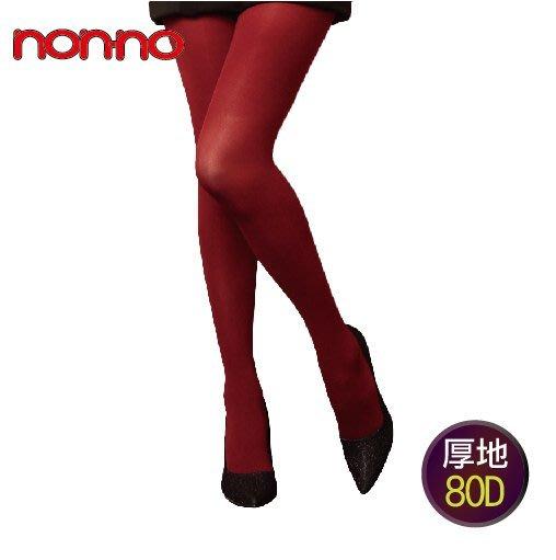 non-no 儂儂80Denier厚地保暖褲襪/絲襪-6316@有黑色/深灰色/咖啡色