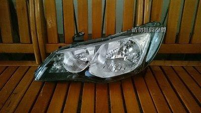 喜美八代 CIVIC K12 UH 06 07 08 全新 原廠型 無HID 大燈 TYC製 一顆2100