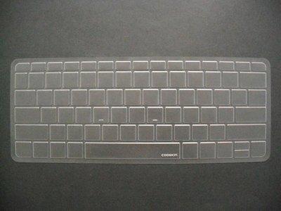 HP 惠普 Spectre X2  detach 12-a011tu, ENVY 13t  TPU鍵盤膜