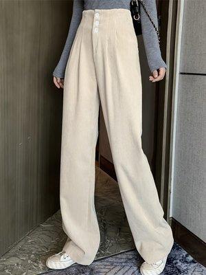 闊腿褲子女春季加厚韓版高腰寬松直筒褲白色休閑燈芯絨拖地長褲潮