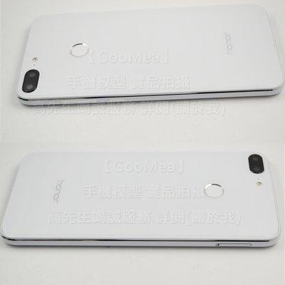 【GooMea】原裝 金屬 黑屏 華為Huawei榮耀 9 Lite青春版展示用模型Dummy樣品包膜機上繳假機沒收道具