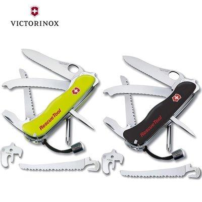 瑞士維氏 Victorinox 15用 瑞士刀 RescueTool 0.8623 螢光綠53900 黑色54900