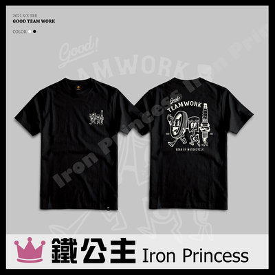 【鐵公主騎士部品】2021 GEAR UP TEE s/s Good teamwork 短袖上衣 純棉 短袖T恤 黑色