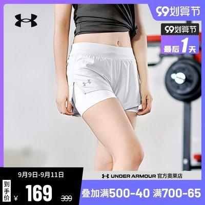日韓代購~安德瑪官方UA Launch SW 女子訓練長跑體操2合1運動短褲1342843