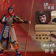 【全新現貨】1/12 IN FLAMES LT-002 大話西遊之至尊寶(齊天大聖)Zhi Zunbao(Monkey King)