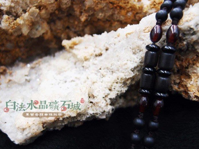 白法水晶礦石城 手工製作 黑瓷珠&木珠&金剛結& 紅色琉璃 鍊寬5mm 項圈項鍊 材料(團購區九折)-3條1標