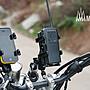 【MOT摩改】送安全帶 MWUPP五匹專業機車手機架 金屬支架 橫桿型/後照鏡固定 GPS導航3.5~5.5吋 抓寶