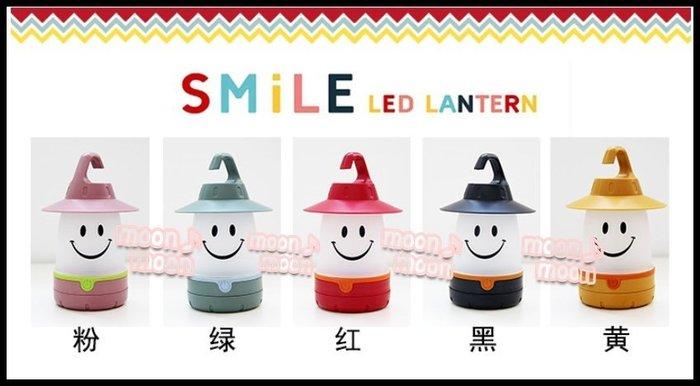 現貨免等【 MoonMoon樂園】白色燈 日本 LED 微笑 兒童帳篷燈 露營燈 照明節能燈 小夜燈 氣氛 掛燈
