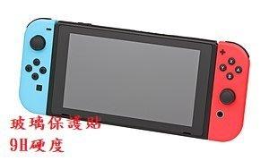 9H硬度鋼化玻璃保護 switch 滿版玻璃貼 任天堂 NS 2.5D