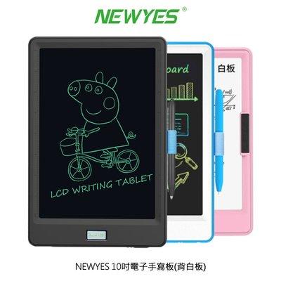 無藍光不傷眼睛!!強尼拍賣~NEWYES 10吋電子手寫板(背白板) 兒童手繪板