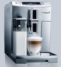 喜朵專業飲品批發~義式全自動咖啡機原廠公司貨DeLonghiECAM 26.455.M機身不銹鋼*歡迎看機