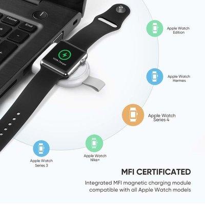 Apple Watch 1 2 3 4代全適用※台北快貨※綠聯UGREEN 口袋 攜帶型USB磁充 MFi認證充電器