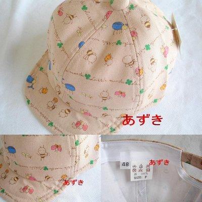 MIT製-遮陽定番款 [48]幼童專用軟版棒球帽系列-滿版蜜蜂款