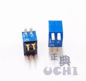 『正典UCHI電子』2P (鋼琴式) 指撥開關 DIP