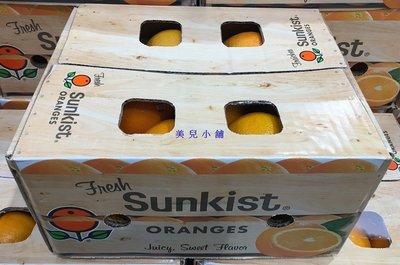 美兒小舖COSTCO好市多代購~美國 香吉士瓦倫亞西橙(4.5kg/盒)新季節採收商品