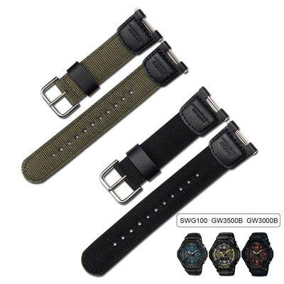 卡西歐 Sgw100 Sgw-100 錶帶配件的尼龍錶帶配件更換 Sgw-100-1V Sgw-100-1Vdf 運動錶-xxpp726