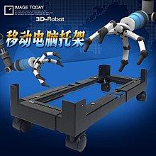 台式電腦機箱托架托盤高檔移動底座滑輪剎車家居辦公大主機支架子YTL·全館免運3C