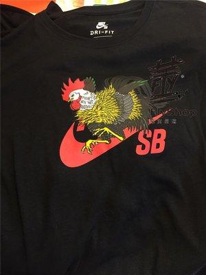 [飛董] NIKE SB DRY TEE ROOSTER  雞年限定 男 906210-010 黑 100 白