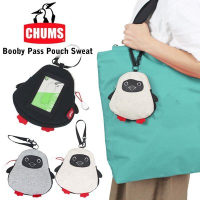 =CodE= CHUMS BOOBY PASS POUCH SWEAT 毛巾布卡夾零錢包(白.灰) CH60-3021