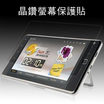 逢甲行動館=平板螢幕保護貼 ACER PREDATOR 8 GT-810 GT810 免費代貼 台中市