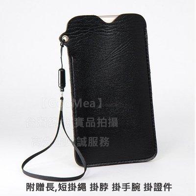 【GooMea】3免運 SUGAR C6 5吋 C11 C11s 5.7吋 抽取式 手拿 手機殼 皮套 頸掛 黑