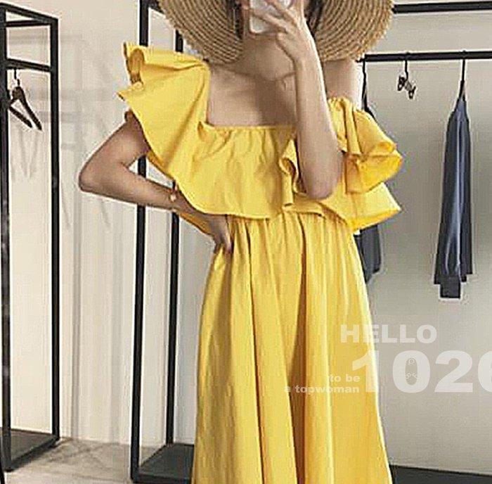 ++1026++歐美氣質顯白黃色 露肩露背 束腰高腰連身裙 寬鬆A字傘狀 鏤空側邊開叉 大荷葉花邊斜肩一字領度假風長洋裝