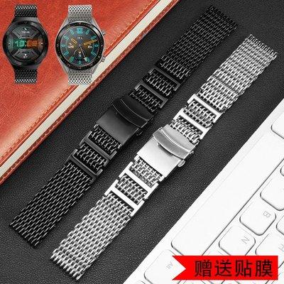 手錶配件 錶帶 時尚手錶帶 鋼帶 適配華為watch2 pro GT/GT2 2e 榮耀magic運動替換精鋼金屬手表帶