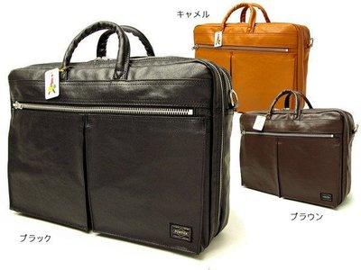 『小胖吉田包』預購 日本 日標 吉田 PORTER FREE STYLE 公事包/雙層收納 ◎707-08208◎免運費