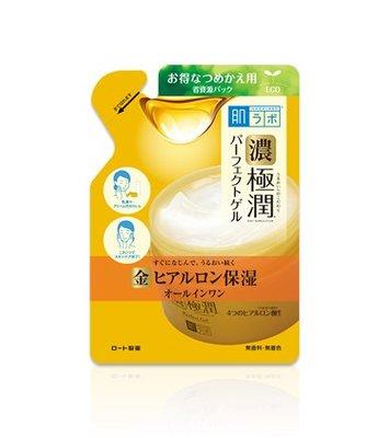 現貨『1988』ROHTO 極潤 金 濃 5合1 多效凝霜乳霜 補充包 80G 肌研 155781 (高保濕)