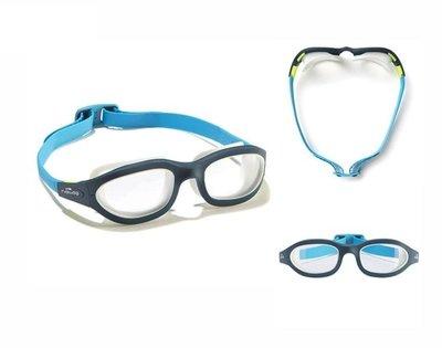 游泳眼鏡高清游泳鏡兒童泳鏡男泳鏡女防霧大框