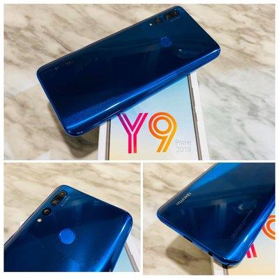🌈二手機Huawei Y9 prime 2019 (雙卡雙待 6.59吋 4GB 128GB )