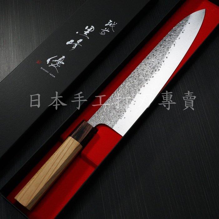 KU503越前刃物黑崎優櫸柄SG2粉末鋼牛刀 270mm