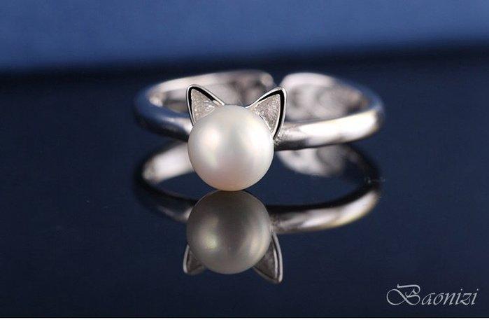 《現貨》國際S925純銀 貓咪珍珠開口戒指 情人節 生日 聖誕節 禮物 姊妹淘禮物 Baonizi 寶妮子