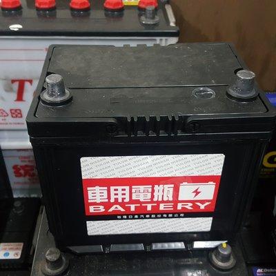(二手中古電池) 裕隆原廠汽車電池 55D23L-MFZ 免保養汽車電池 數值漂亮,品項優 桃園市