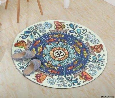❀童話小鎮❀納古迪小圓形瑜伽墊防滑天然橡膠加厚圓的打坐墊印花地墊毯冥想墊BM609