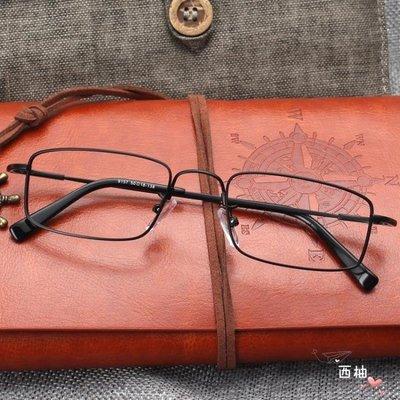 鏡架超輕記憶金屬眼鏡框男士純鈦方形全框眼鏡框女小臉潮配鏡