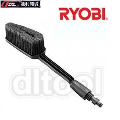 =達利商城= 日本 RYOBI 高壓清洗機 三角刷 清潔毛刷 /可搭配AJP-1600 洗車機