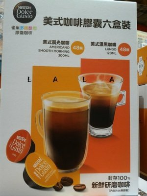 NESCAFE 雀巢 Dolce Gusto 咖啡膠囊(美式晨光48顆+濃黑48顆) COSTCO好市多代購