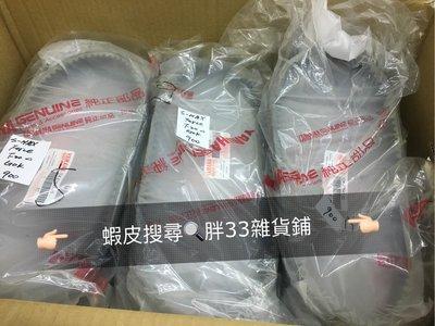 YAMAHA原廠皮帶 日製皮帶 RS RSZ cuxi100 5WC-E7641-00
