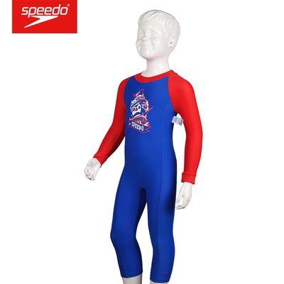 新款speedo 男女童泳衣高彈防曬舒適耐用 兒童防曬衣連身
